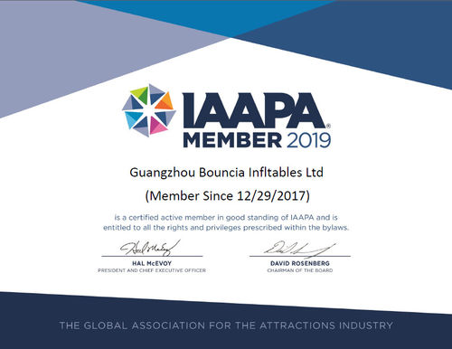 china latest news about We have been IAAPA members since December 29, 2017.